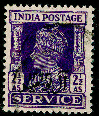 SgO7, 2½a bright violet, FINE used, CDS. Cat £14.