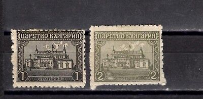 Stamps from Bulgaria------MHR