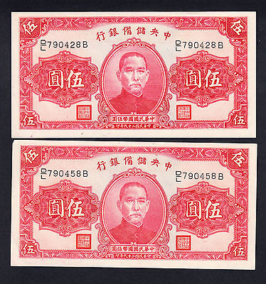China  P. J10e 1940 5 Yuan Serial # on Front Only - Red Signature 2 Notes AU/UNC
