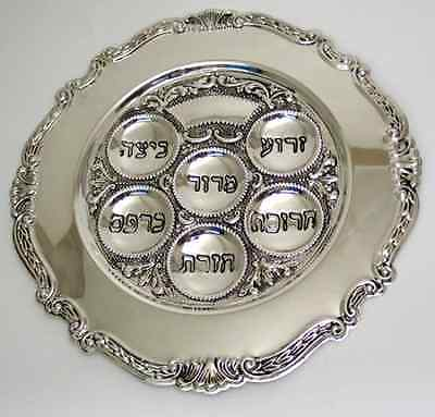 Judaica Silver Plated Passover Pesach Jewish Seder Plate 12 inch .