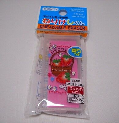 Kneaded Eraser Fruit Scented Strawberry Pink Japanese