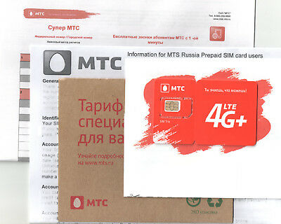 MTS (MTC) Russian SIM card with worldwide roaming