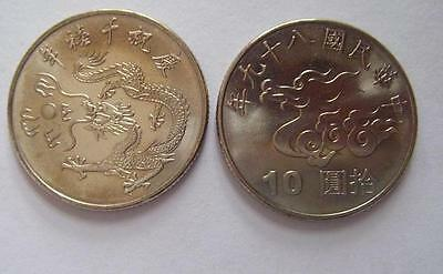 China Taiwan Coin-2000-Celebrate New Millennium Dragon (1Coin=$2.79)-UNC