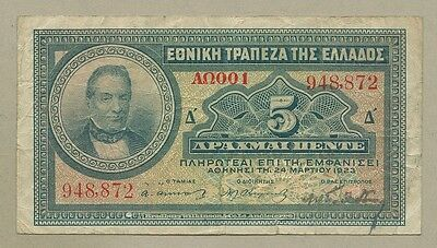 GREECE - 5 drachmai  1923  P70  About Fine  ( Banknotes )