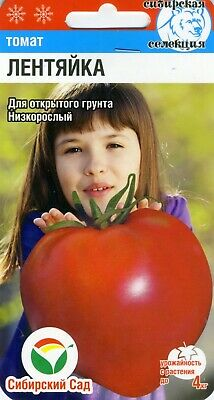 """TOMATO """"Idler""""  Russian High Quality seeds"""