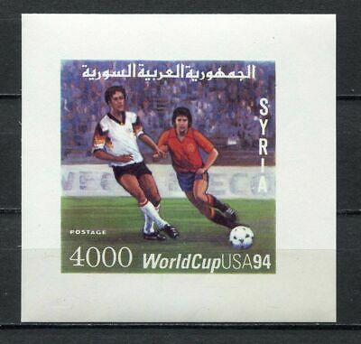 s7033) SIRIA 1994 MNH** WC Football'94 - CM Calcio S/S