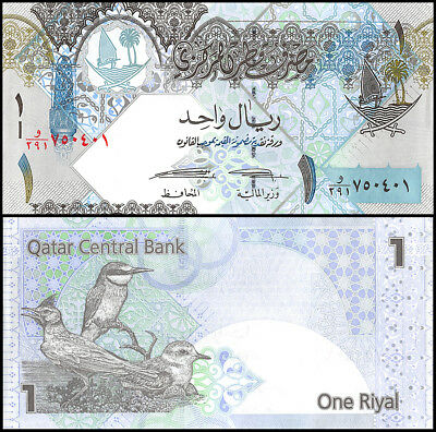Qatar 1 Riyal, 2015, P-NEW, UNC