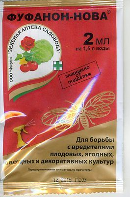 """""""Fufanon nova"""" 2ml Protection from insect pests"""