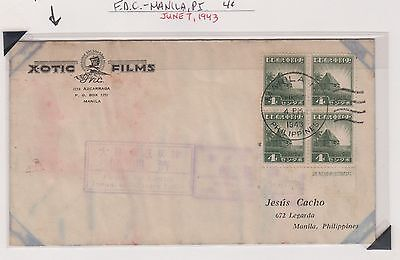 Japanese Occupation Of The Philippines First Day Cover 6-7 1943 Xotic Films Rare