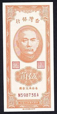 China / Taiwan 50 Cents 1949 UNC Note  P. 1949b