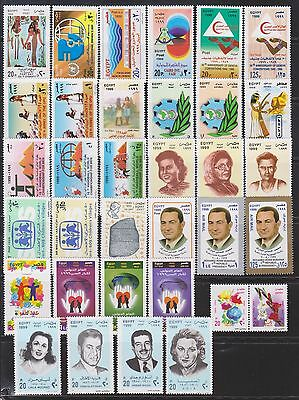Egypt Ägypten Stamps: 1999.  Complete Sets Of Commemorative Stamps.  MNH