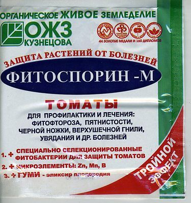 Fitosporin M - TOMATOES fungicide based on natural bacterial culture 10g