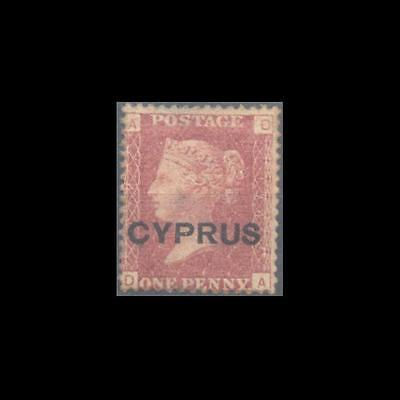 CYPRUS 1880 VICTORIA 1d No2 PLATE 174 MH STAMP