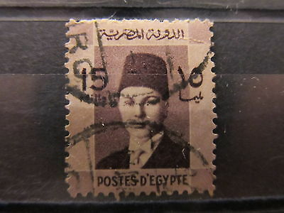 A2P16 EGYPT 1937-44 15m USED