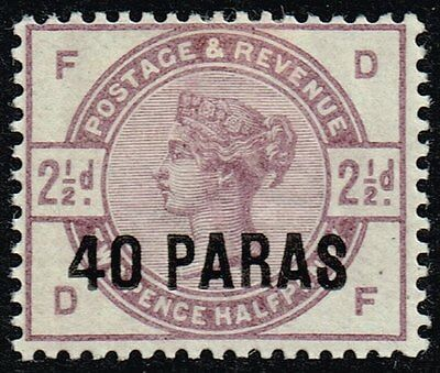 British Levant 1885-88 40pa. on 2½d. lilac, MH (SG#1)