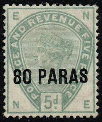 British Levant 1885-88 80pa. on 5d. green, MH (SG#2)
