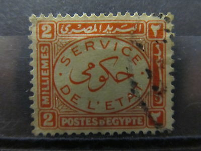 A2P17 EGYPT OFFICIAL STAMP 1938 2m USED