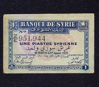 Syria 1 Piastre 1920 ( Ruins of Baalbek )  P- 6  ZE  VF