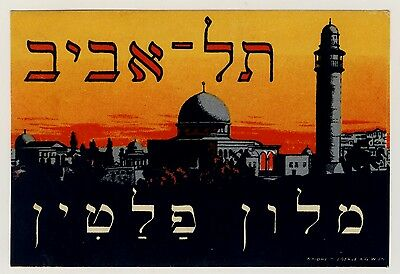 Palatin Hotel JERUSALEM Israel Middle East * Old Luggage Label Kofferaufkleber