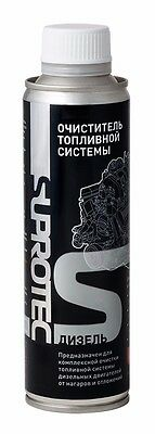 SUPROTEC FUEL SYSTEM CLEANER for DIESEL engine, cleaner of injecting jet nozzles