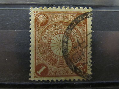 A2P19 JAPAN 1899-1907 1s USED