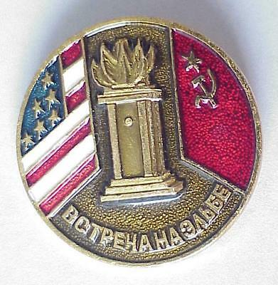 1945y. RUSSIAN MILITARY SOVIET WWII WAR RIVER ELBE PIN AWARD BADGE MEDAL ORDER