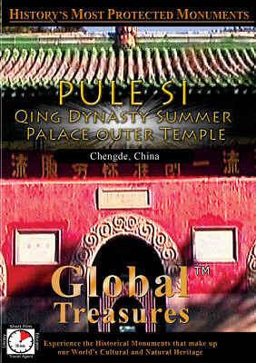 Global Treasures - Pule Si Qing Dynasty Summer Palace Outer Temple Chengde, Chi