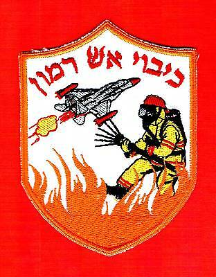Israel Flight Firefighter Ramon  Air Base  Rescue Service Patch