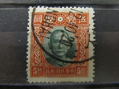 A2P20 China 1940 Unwmk Perf 14 $5 Used