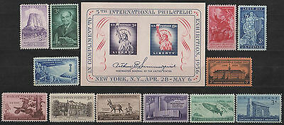 1956 Comm. Year Set  # 1073 - 1085 MNH OG (combined shipping)