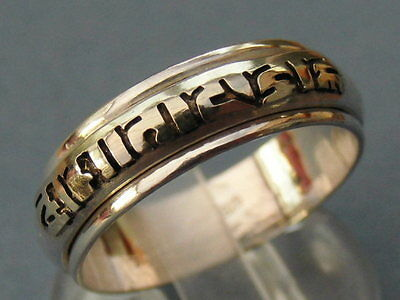 BUDDHIST SILVER PRAYER WHEEL RING and SPINNING MANTRA BAND 'OM MANI PADME HUM'