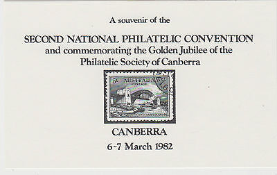 Stamp Australia Sydney Harbour Bridge 5/- Canberra mini sheet black proof issue
