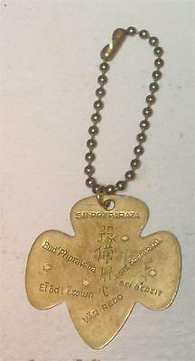 1953 Girl Scout 15 languges charm keychain