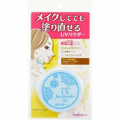 2018 Privacy UV Face Powder Four Plus SPF50+/PA++++ 3.5g Sensitive Skin Japan