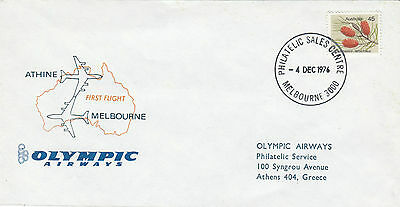 Stamp Australia on Olympic Airways 1976 first flight cover Melbourne to Athens