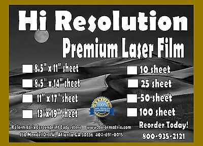 """Premium 100 micron - Double Sided Laser Film 8.5"""" x 11"""" - 100 sheet pack"""