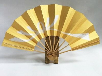 Vintage Japanese Geisha Odori 'Maiogi' Folding Dance Fan from Kyoto: Design XN