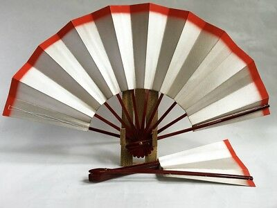 Vintage Japanese Geisha Odori 'Maiogi' Folding Dance Set of Two Fans Design: XE