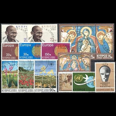 Cyprus 1970 Complete Year Sets Used Stamps