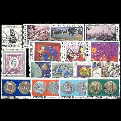 Cyprus 1977 Complete Year Sets Used Stamps