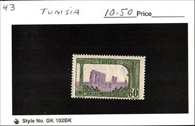 Tunisia Stamp Lot Scott 43 MH Low Combined Shipping