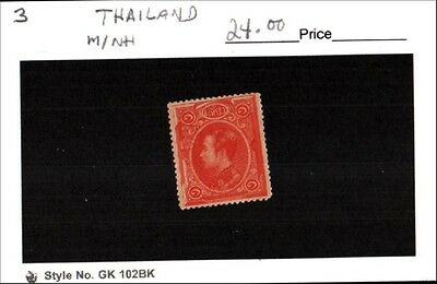 Thailand Stamp Lot Scott 3 MNH Low Combined Shipping