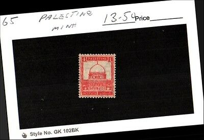 Palestine  Stamp Lot Scott 65 MNH Low Combined Shipping