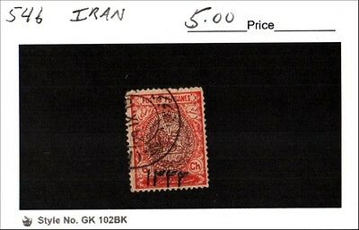 IIran Stamp Lot Scott 546 Used Low Combined Shipping