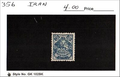 IIran Stamp Lot Scott 356 MH Low Combined Shipping