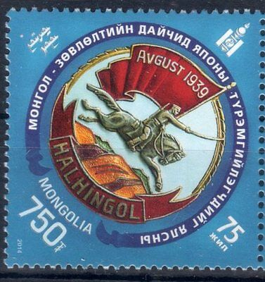 2014 joint issue Russia - Mongolia 75th anniversary of Halhin Gol Victory MNH**