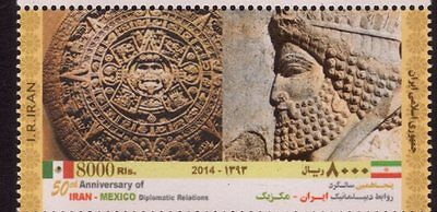 2014 Joint Issue mexico iran 50th ann. of diplomatic relations MNH**