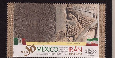 2014 Joint Issue mexico iran 50th ann. of diplomatic relations FDC