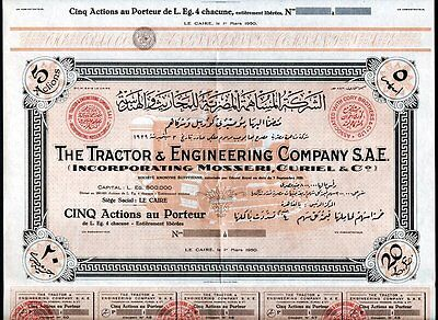 1950 Cairo, Egypt: The Tractor & Engineering Company