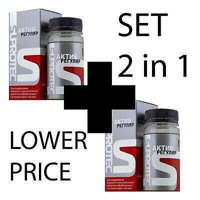 2 x SUPROTEC ACTIVE REGULAR retentive edditive for all type engine